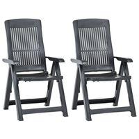 vidaXL Градински регулируеми столове, 2 бр, пластмаса, антрацит