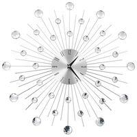 vidaXL Стенен часовник с кварцов механизъм, модерен дизайн, 50 см