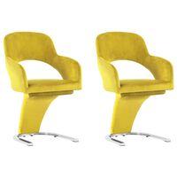 vidaXL Трапезни столове, 2 бр, жълти, кадифе