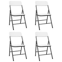 vidaXL Сгъваеми градински столове, 4 бр, HDPE, бели