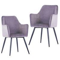 vidaXL Трапезни столове, 2 бр, сиви, кадифе