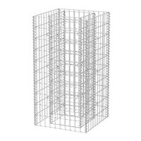 vidaXL Габион повдигната леха, стомана, 50x50x100 см