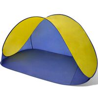 Сгъваема плажна палатка, водоустойчива, жълта