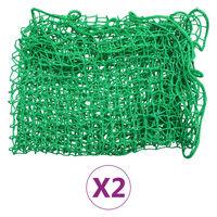 vidaXL Мрежи за ремаркета, 2 бр, 2,5x4 м, PP