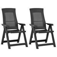 vidaXL Градински регулируеми столове, 2 бр, пластмаса, мока