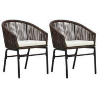 vidaXL Градински столове, 2 бр, кафяв PVC ратан