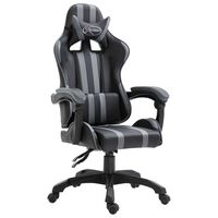 vidaXL Геймърски стол, сиво, изкуствена кожа