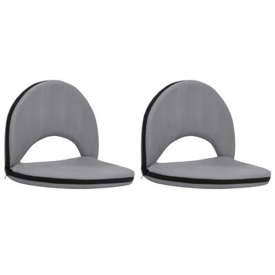 vidaXL Сгъваеми подови столове, 2 бр, сиви, стомана и плат