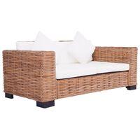 vidaXL 2-местен градински диван, естествен ратан