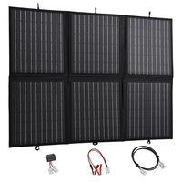 vidaXL Сгъваем соларен панел, 120 W, 12 V