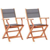 vidaXL Сгъваеми градински столове 2 бр сиви евкалипт масив и Textilene
