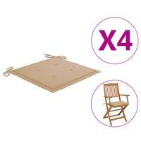 vidaXL Възглавници за градински столове, 4 бр, бежови, 40x40x4 см