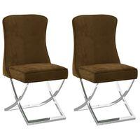 vidaXL Трапезни столове, 2 бр, кафяви, 53x52x98 см, кадифе и инокс