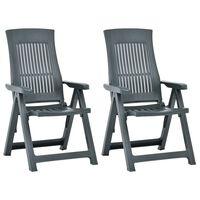 vidaXL Градински регулируеми столове, 2 бр, пластмаса, зелени