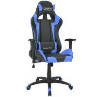 vidaXL Офис стол, накланящ се, изкуствена кожа, син