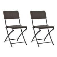 vidaXL Сгъваеми градински столове, 2 бр, HDPE и стомана, кафяви