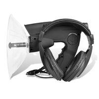 Уред за слушане и наблюдение