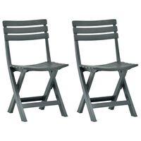 vidaXL Сгъваеми градински столове, 2 бр, пластмаса, зелени